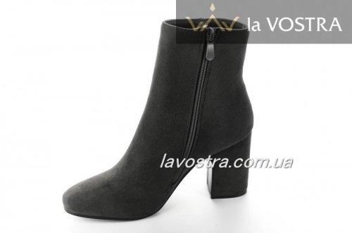 Ботинки женские Seastar 6703 (весенне-осенние, серый, эко-замш)