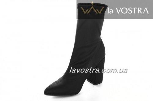 Ботинки женские Seastar 5363 (весенне-осенние, черный, текстиль)