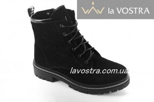 Ботинки женские Днепр 6791 (зимние, черный, замш)