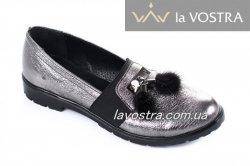 Туфлі жіночі Дніпро 4708 (весняно-осінні, срібло, шкіра)