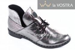 Туфлі жіночі Дніпро 4819 (весна-літо-осінь, срібло, шкіра)