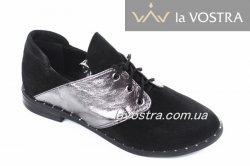 Туфлі жіночі Дніпро 4702 (весна-літо-осінь, срібло, шкіра-замш)