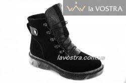 Ботинки женские Днепр 6792 (зимние, черный, замш)