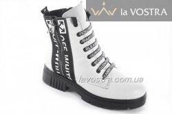 Ботинки женские Maria Sonet 6799 (зимние, белый, кожа)