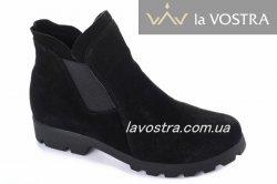 Ботинки женские Днепр 2680 (весенне-осенние, черный, замш)